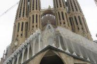 Barcelona Experiënce Weekend 2